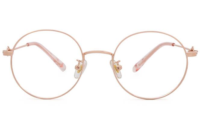 Joselin Round Metal Eyeglasses